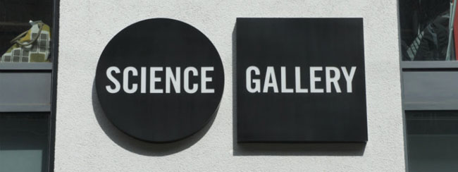 museo-science-gallery