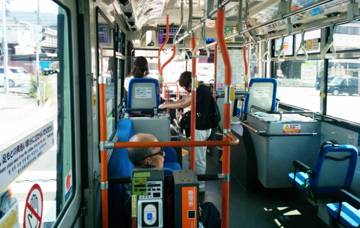 transporte-en-kioto-bus-interior